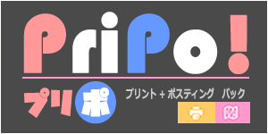puri_po1
